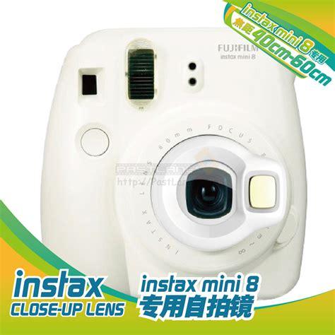Mirror Lens Color For Instax 7s 8 mini 8 mini 7s up lens mirror macro lens