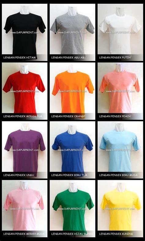 Pertama Di Indonesia Kaos Polos O Neck 3 grosir kaos polos mesin dtg printer dtg surabaya bandung