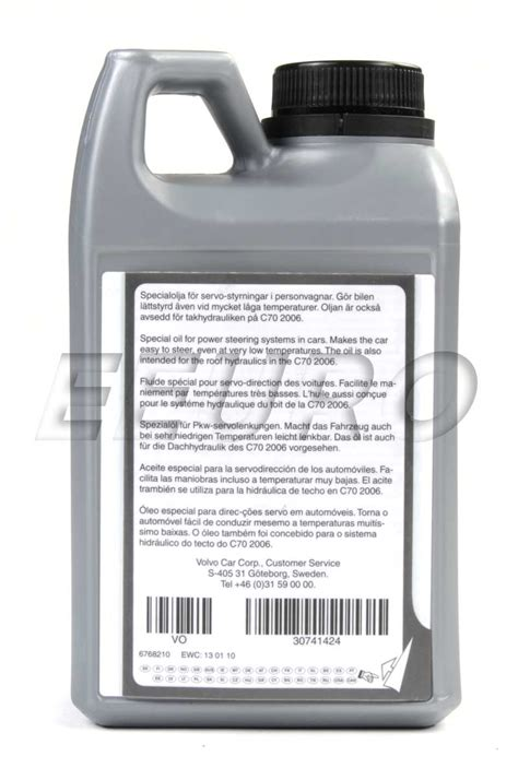 power steering fluid for volvo genuine volvo power steering fluid 1 liter 30741424