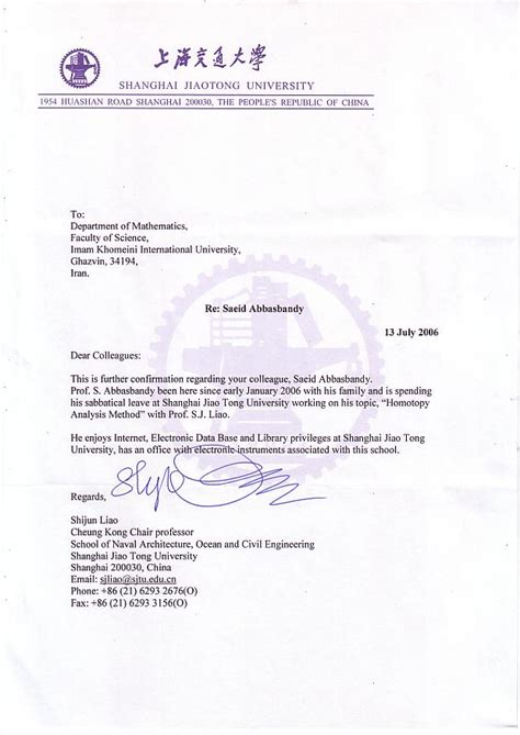 letter of certification of knowing a person sle format of experience letter for computer