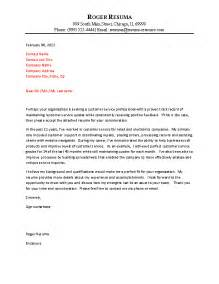 great customer service cover letter cover letter customer service cover letter templates