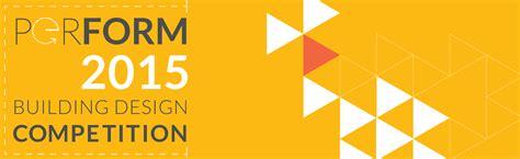 design competition malaysia 2015 concursos internacionales de arquitectura hildebrandt