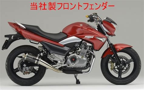 Extended Lenght Front Fender For Inazuma Gw250 options to replace the front fender suzuki gw250 forum