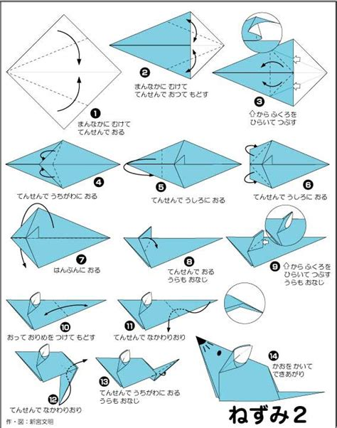How To Make An Origami Mouse - how to fold a origami mouse