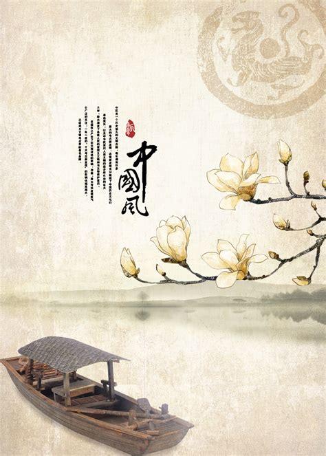 asian style design the specialists 古风海报psd源文件免费下载 图片编号 2208789 六图网16pic com