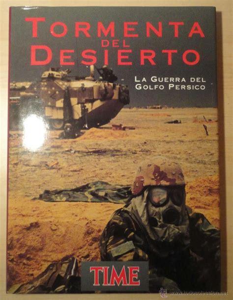libro guerra de las tormentas libro tormenta del desierto la guerra del gol comprar libros antiguos y literatura militar