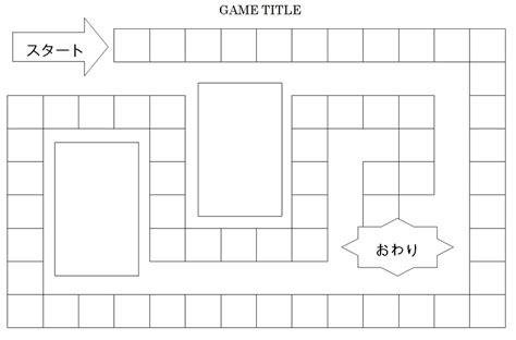 Game Board Template Download D96fc67b0c50 Proshredelite Board Template
