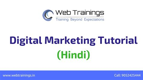 Digital Marketing Classes 1 by Digital Marketing Tutorials For Beginners In