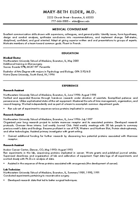 medical school resume format resume template pinterest