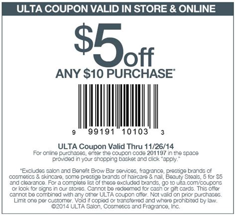 ulta bareminerals coupon printable ulta cybermonday sale buyvia