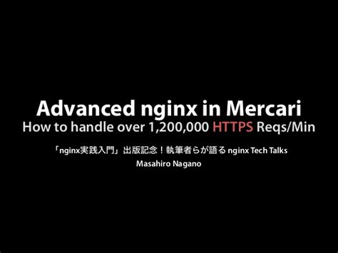 How To Search On Mercari Advanced Nginx In Mercari How To Handle 1 200 000 Https Reqs M