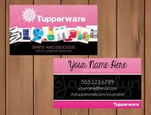 tupperware business cards tupperware business cards printed by mycrazydesigns on etsy