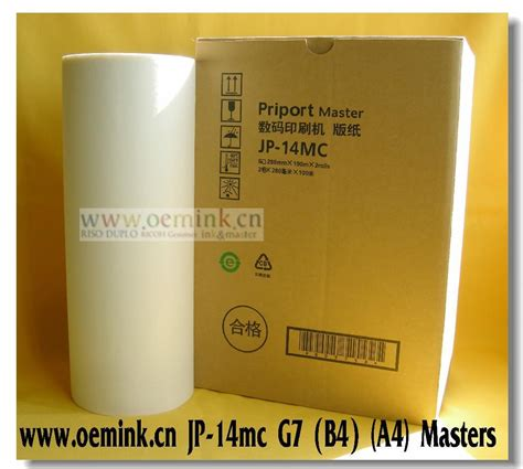 gestetner master compatible thermal master box of 2 cpmt17 jp12 ricoh master compatible thermal master box of 2 jp 14mc b4 a4 masters china manufacturer