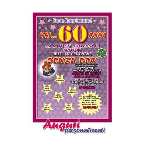 auguri per i 30 anni compleanno kn43 187 cartolina compleanno auguri 60 anni auguri personalizzati