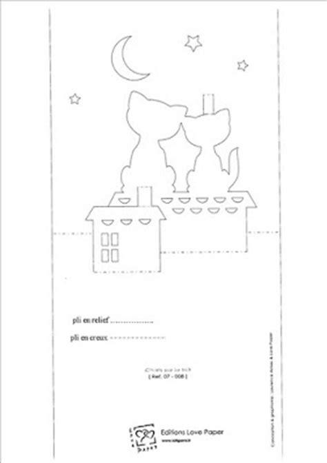 Kirigami Facile A Imprimer