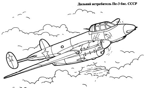 coloring pages military aircraft weapons free coloring pages online print