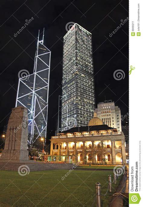 bank of china hong kong price bank of china cheung kong centre and court of