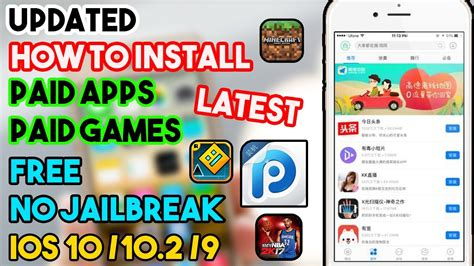 i mod game no jailbreak new how to install paid apps games free no jailbreak
