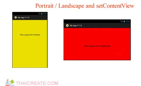 android layout xml portrait landscape android change activity layout when switching portrait and