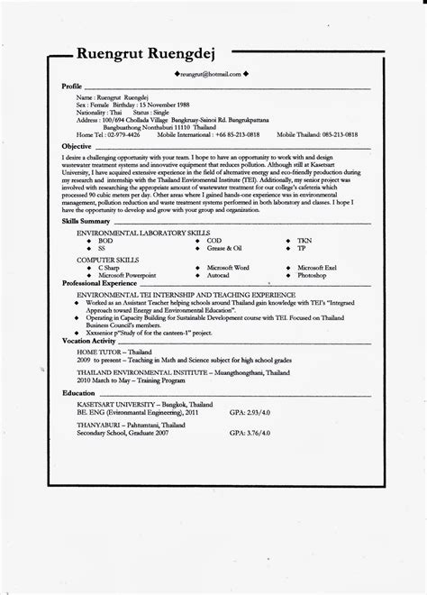 Sle Engineering Resume Profile chemical engineer resume sle 28 images chemical