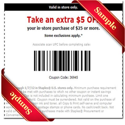office supply office supply discount code