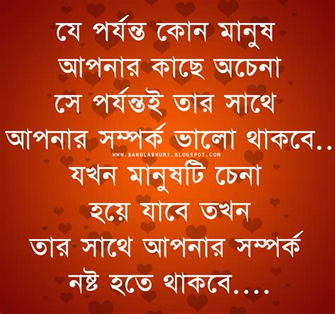 images of love quotes in bengali new bengali sad love quote bangla love new bangla miss