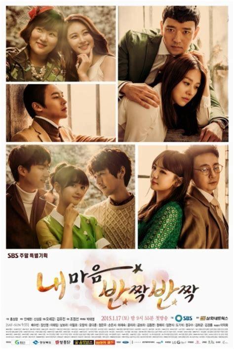 shoot my heart korean movie jan 28 2015 upcoming new movies quot my heart twinkle twinkle quot starts off with low viewership