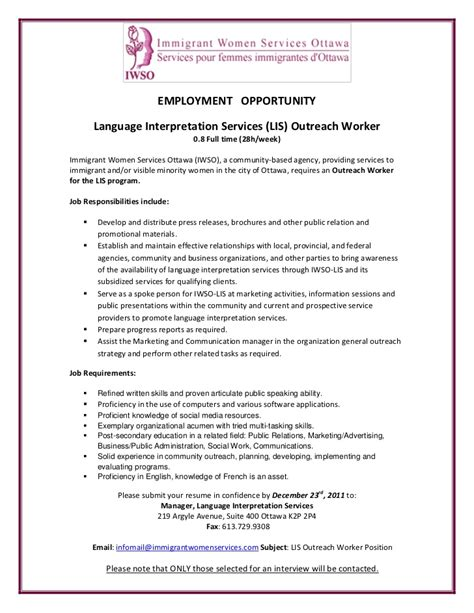 Community Outreach Worker Sle Resume by Outreach Worker