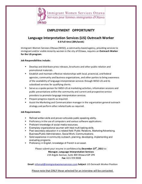 community outreach resume outreach worker
