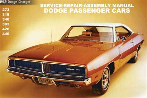 manual repair autos 1969 dodge charger engine control service manual 1969 dodge charger repair manual free download download shop manual