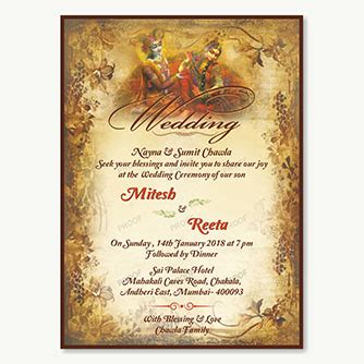 E Wedding Invitations Cards by Digital Wedding Invitations E Wedding Cards Wedding Evites