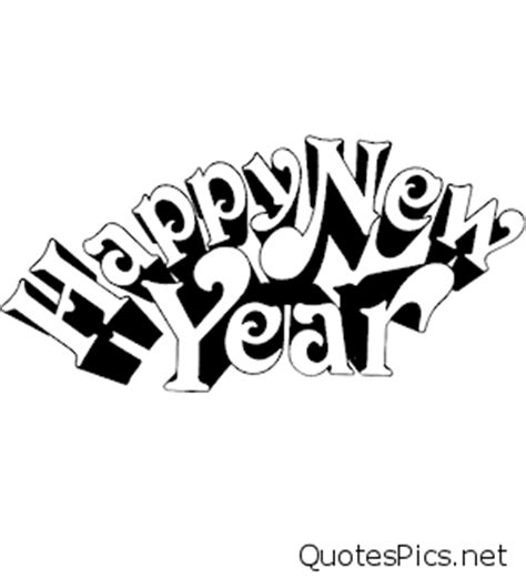 white new year new year 2017 clipart black and white happy holidays
