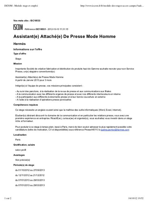 Exemple De Lettre De Motivation Hermes Iscom Module Stage Et Emploi