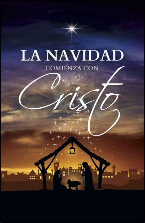 imagenes navidad cristianas tarjetas de navidad imagenes de navidad cristianas