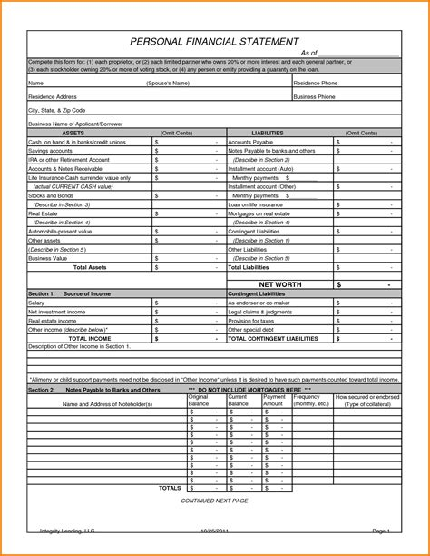 7 personal financial statement template financial
