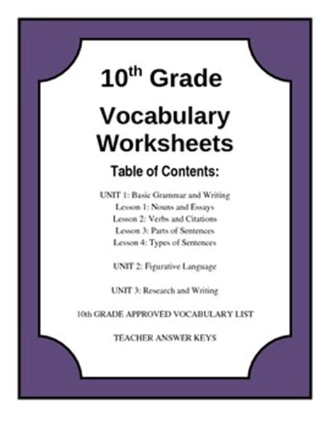 10th Grade Vocabulary Worksheets by 10th Grade Vocabulary Worksheets Sle By Mrs