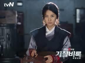 drama korea romantis joseon joseon x files secret book korean drama 2010 기찰비록