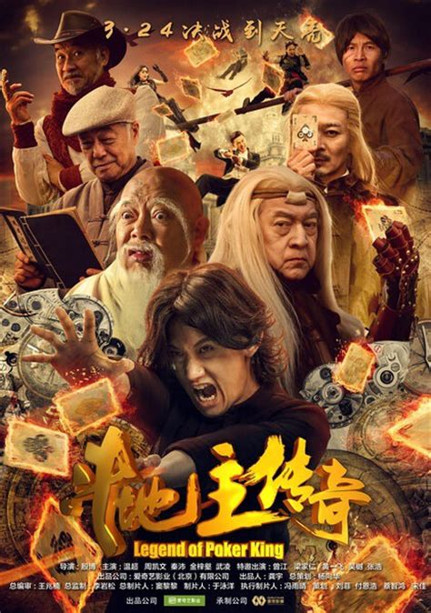 film mandarin king of gambler gambling movies and tv series china movies hong