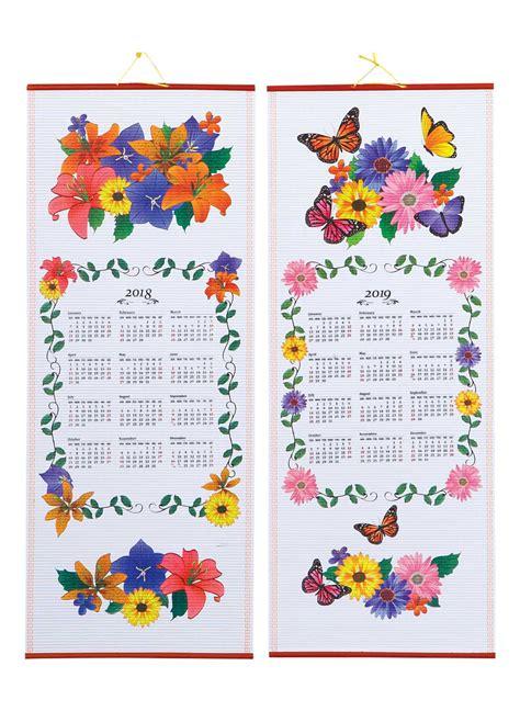2 Year Calendar 2 Year Calendar 2018 2019 Carolwrightgifts