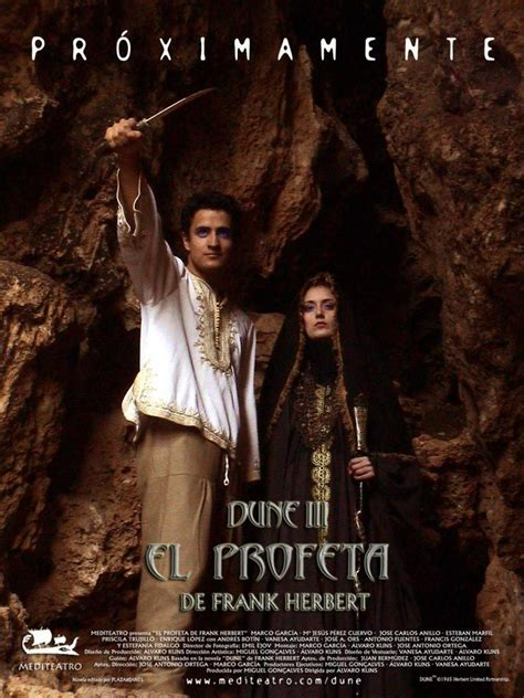 dune dune 1 spanish b072dynzsq screen adaptations dune fandom powered by wikia