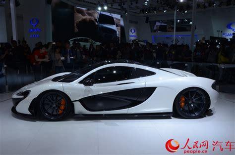 mclaren 14c los 10 carros m 225 s caros de la exhibici 243 n auto china 2014