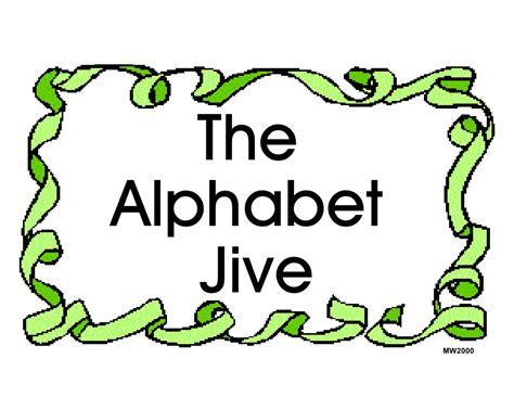 Printable Alphabet Jive | alphabet jive