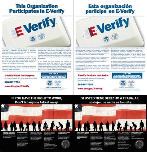 E Verify Search Accounting Clerk Coburg Or Coburg Or Jaj Enterprises Llc