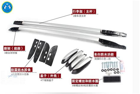 Toyota Rav4 Roof Rack Parts by High Quality Oem Type Aluminium Alloy Roof Rack Side