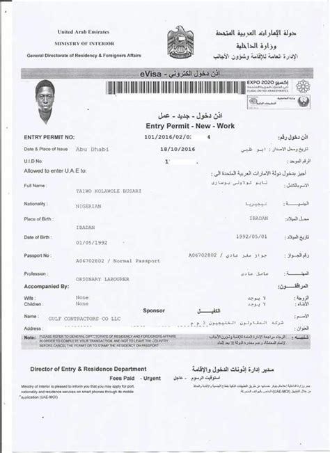 Employment Letter For Dubai Visa Dubai Work Visa How To Apply Successfully In Nigeria
