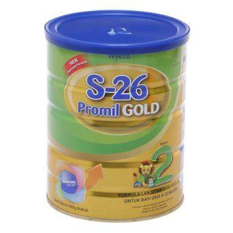 s26 promil gold tahap 2 bayi 900gr tin lazada