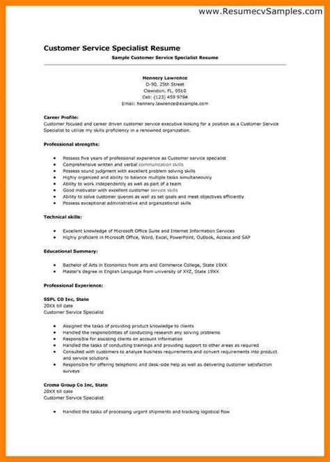 skills to list on a resume for customer service 28 images 4 customer service skills list