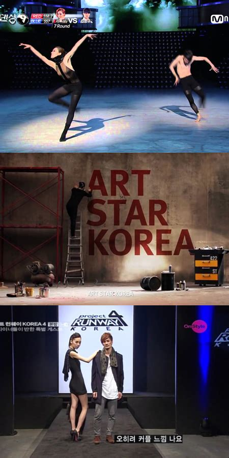design competition reality show art meets reality tv the korea times