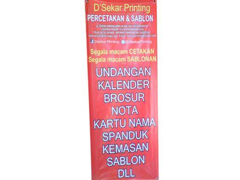 Tas Ultah Banner Transparant Murah pusat percetakan sablon marchandise jual x banner murah di tulungagung