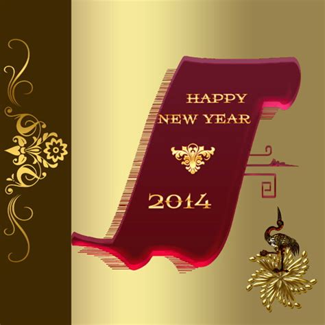 123greetings new year cards free greeting cards ecards animated cards